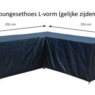 afdekhoes loungeset L-vorm 255x2550xH70